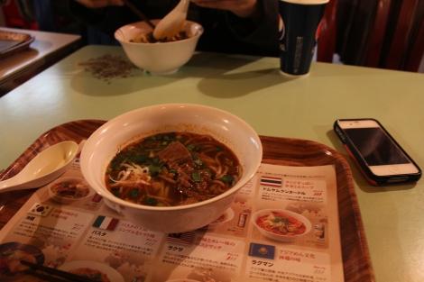 Noodle Bazaar 4F