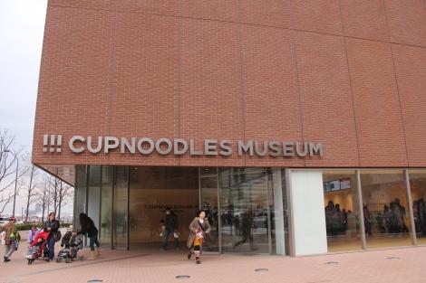 !!! CupNoodles Museum